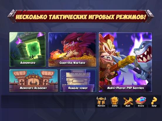Тактические Монстры-Tactical M Скриншоты14