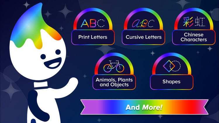 Magic Rainbow Traceables® screenshot-2
