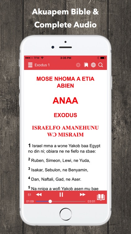 Twi Bible Akuapem Bible screenshot-0
