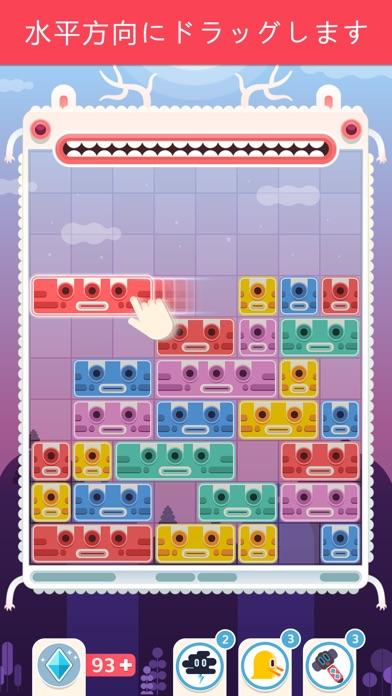 Slidey:ブロックパズルのスクリーンショット1
