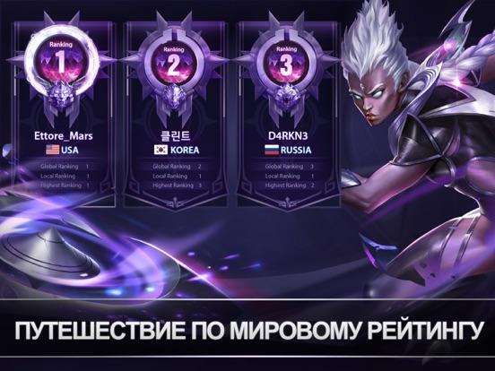 Скачать игру Mobile Legends: Bang Bang
