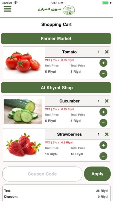 Farmer Market | سوق المزارع screenshot four