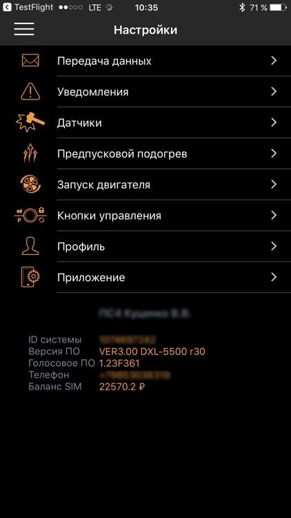 Pandora Pro screenshot-4