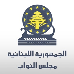 Lebanese National Assembly