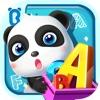 学英语-abc英语拼音早教游戏