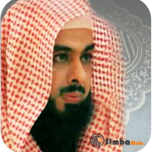 القرآن الكريم - خالد الجليل