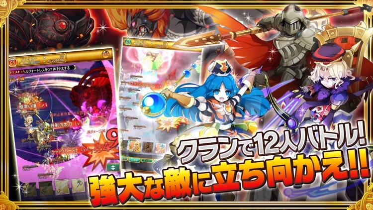 剣と魔法のログレス いにしえの女神-本格MMO・RPG screenshot-4
