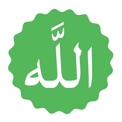 Muslim Stickers - ملصقات مسلم
