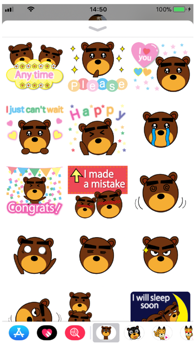 Beb 5 Stickers Screenshot