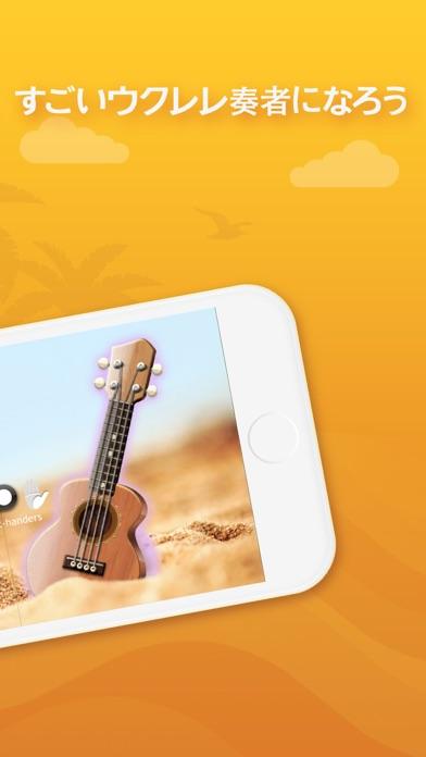 ウクレレ ハワイ人 ギター コード そして タブのおすすめ画像4