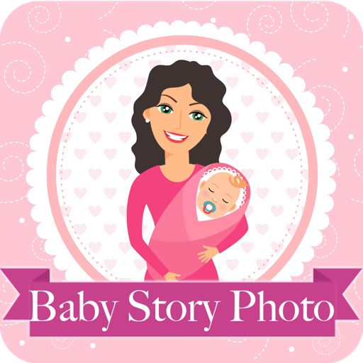 Baby Story Photo - Frames and Greeting Cards
