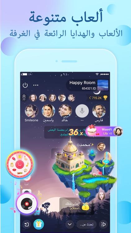 Yalla-Group Voice Chat Rooms screenshot-3