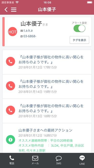 KASIKA(カシカ)のスクリーンショット3