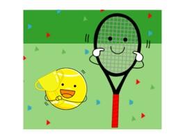 Cute Tennis Ball Emoji Sticker By Quang Tran Vinh