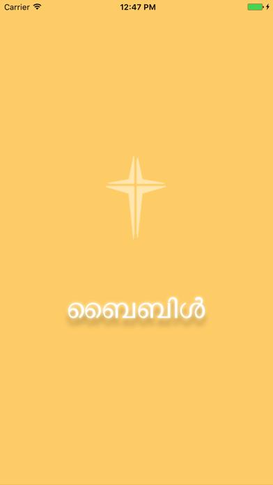 POC Bible (Malayalam) by Jesus Youth (iOS, United States