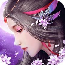 天剑传奇-国韵3D武侠ARPG