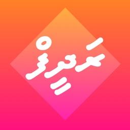 Dhivehi Radheef