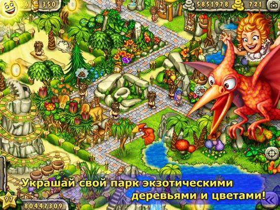 Первобытный парк развлечений Скриншоты9