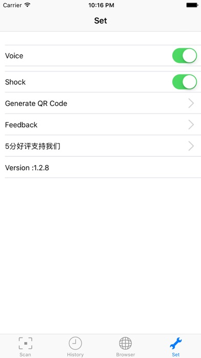 QR Code Reader&Barcode Scan 10 Screenshot on iOS