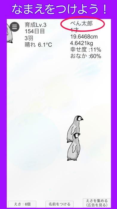 https://is4-ssl.mzstatic.com/image/thumb/Purple118/v4/15/41/51/1541510e-69c1-296c-1100-47a33ab35ddb/source/392x696bb.jpg