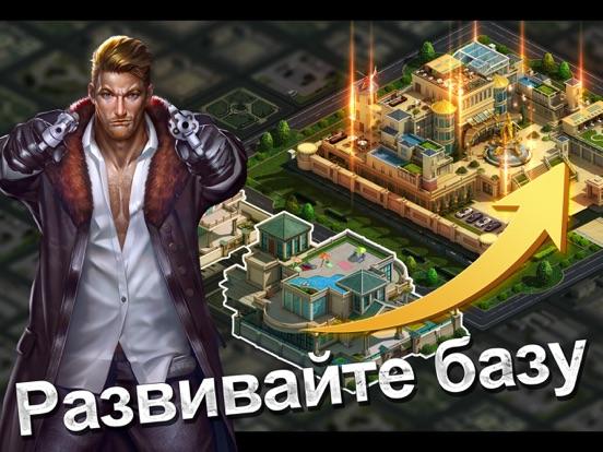 Скачать Mafia City: War of Underworld