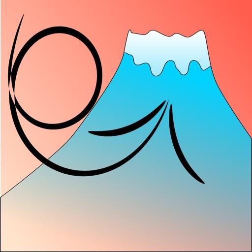 富士山どっち?