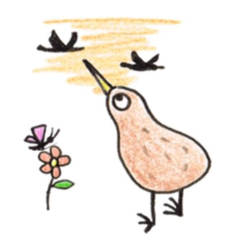 Pretty Kiwi Sticker