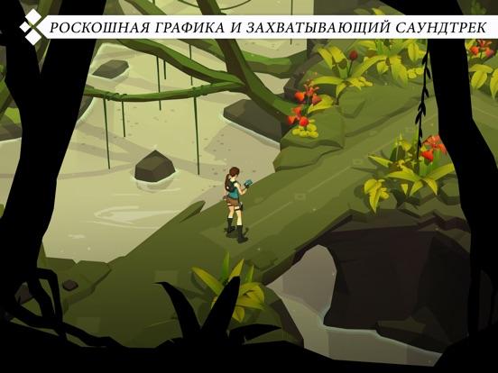 Скачать Lara Croft GO