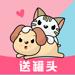 5.猫语狗语翻译器