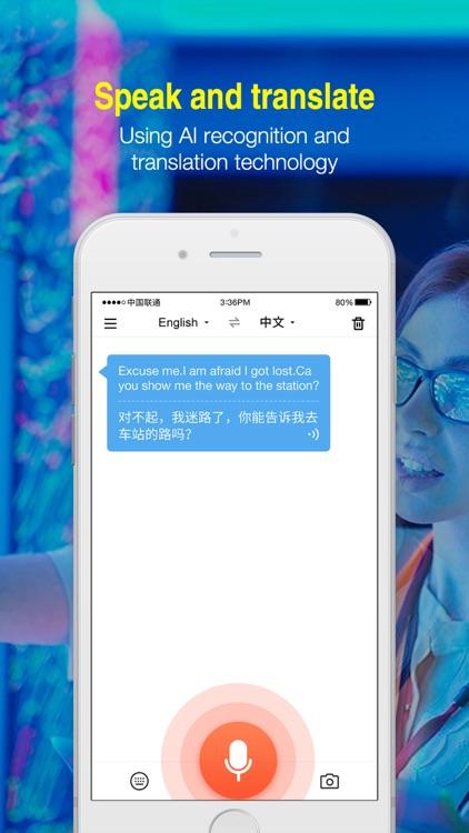 AI Translator Pro - Photo & Voice Translator