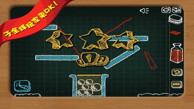 Doodle Ball - Puzzle game screenshot-3