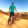 King Of BMX - iPhoneアプリ