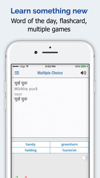 Hindi Dictionary + screenshot-4