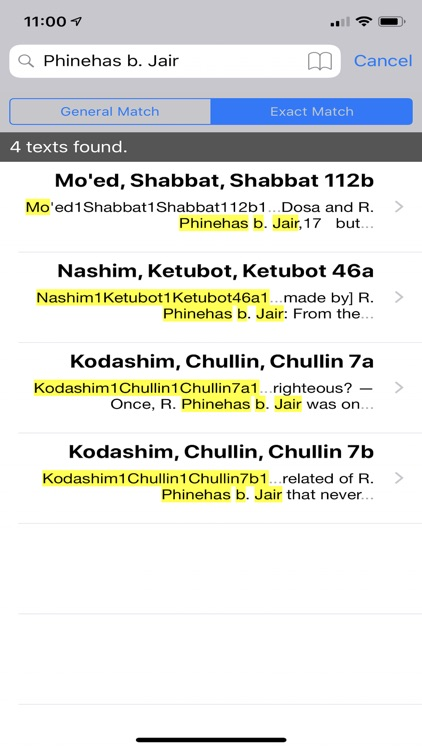 Soncino Hebrew-English Talmud screenshot-1