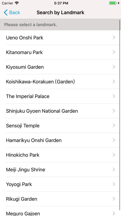 Download Tokyo Subway Navigation for Pc
