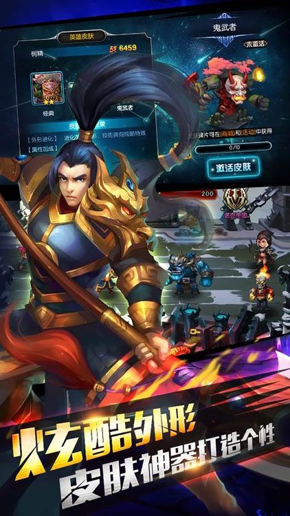 荣耀联盟-潘森归来 screenshot-3