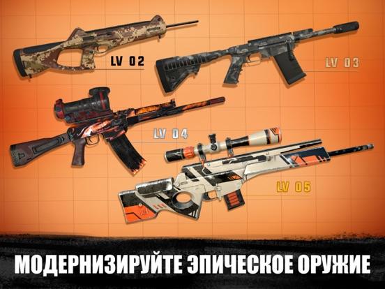 Скачать Sniper 3D: игры стрелялки