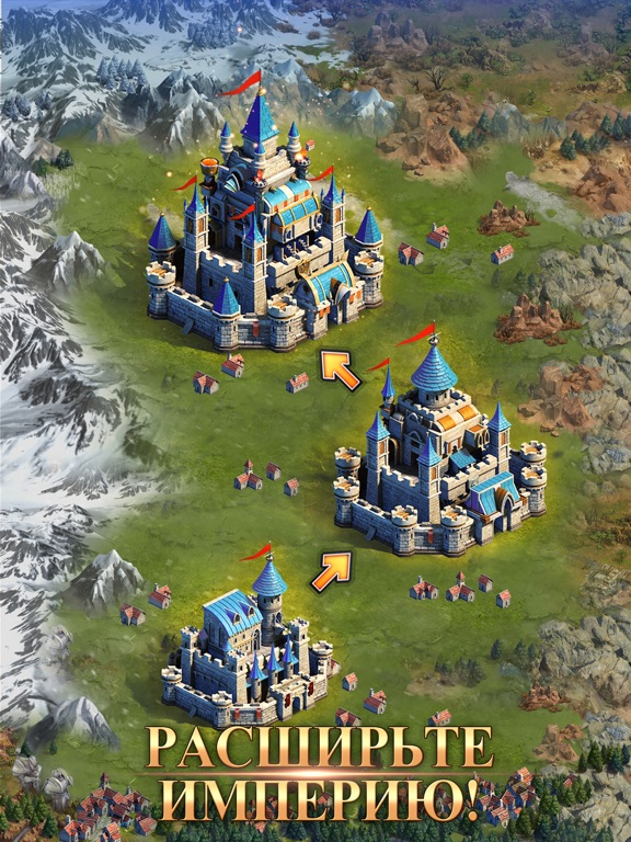 Kingdoms Mobile для iPad