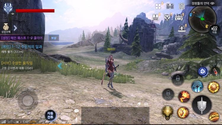 액스(AxE) screenshot-7