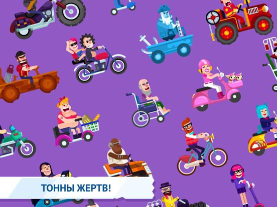 Игра Happy Racing - Online Wheels