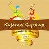 Gujarati Gupshup - iPhoneアプリ