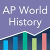Varsity Tutors - AP World History Practice artwork