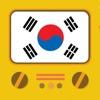 한국의 TV 가이드 Live (KR) - iPhoneアプリ