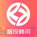 107.智投顾问-18%理财投资平台