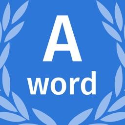 اللغة الإنجليزية: تعلم الكلمات