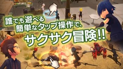 ファイナルファンタジーXV ポケットエディション screenshot1