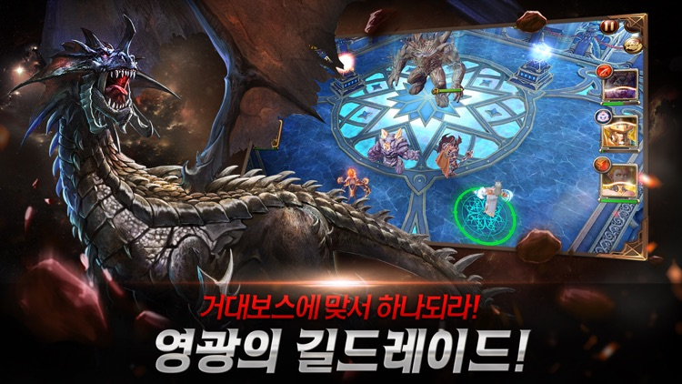 불멸의 전사2 : PURIFY for Kakao screenshot-4
