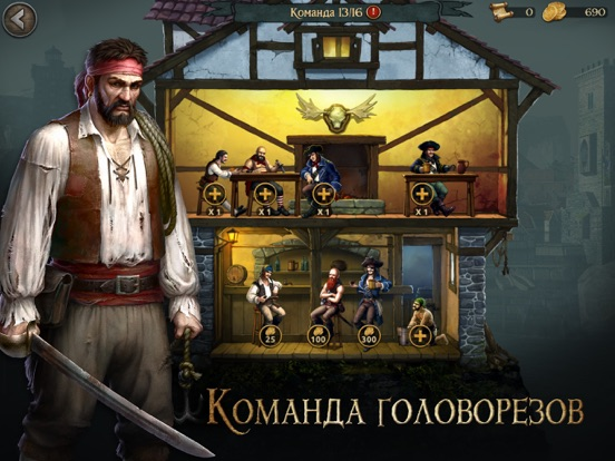 Игра Tempest: Pirate Action RPG