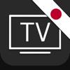 Thomas Gesland - 日本のTV番組 (テレビ) TV (JP) アートワーク