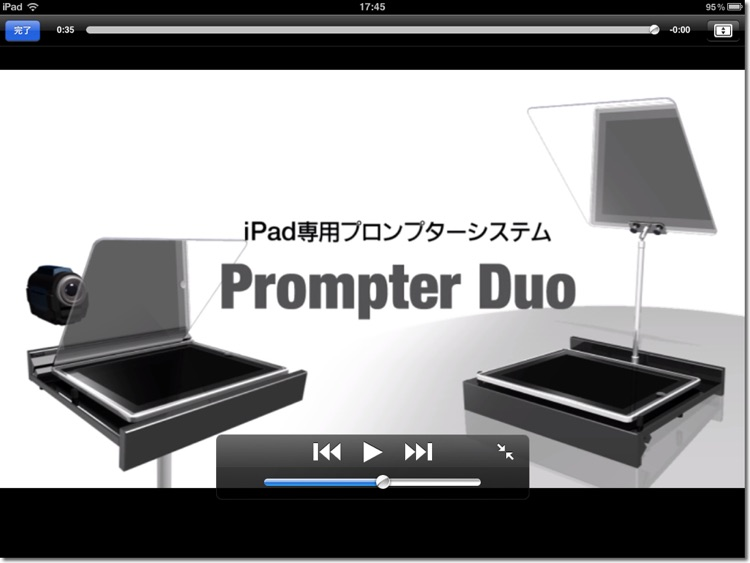 Prompter Duo screenshot-0
